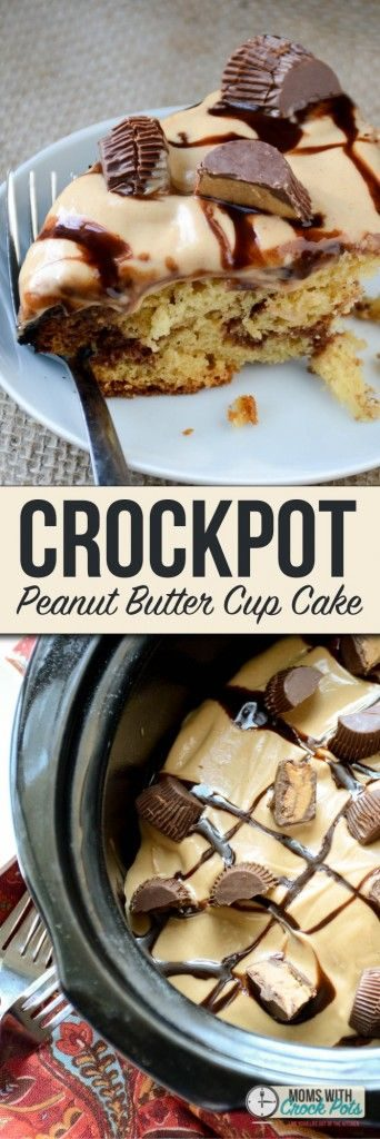 Crockpot Peanut Butter Cup Cake recipe