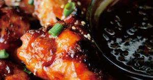 Oven Baked Spicy Teriyaki Chicken Wings